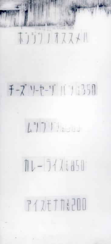 img431 (366x800)