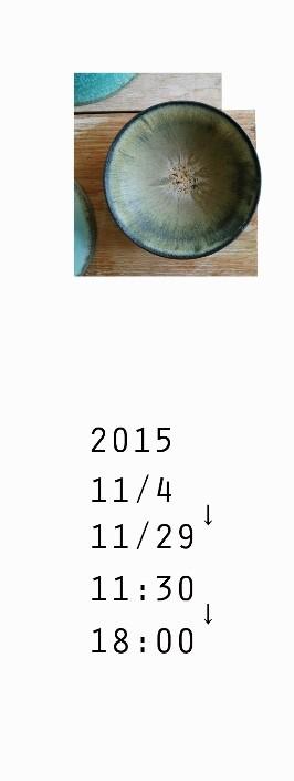 miyamoto megumi DM  (1024x705) (3) (266x705)