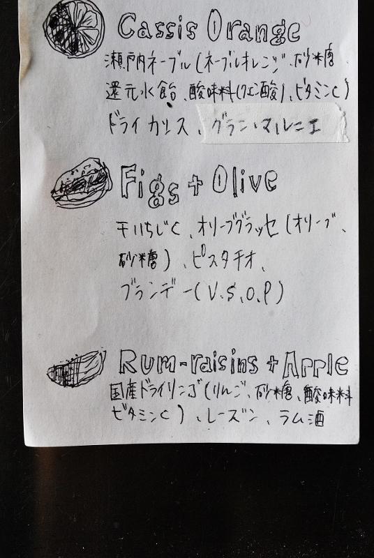 DSC_0198 (536x800)